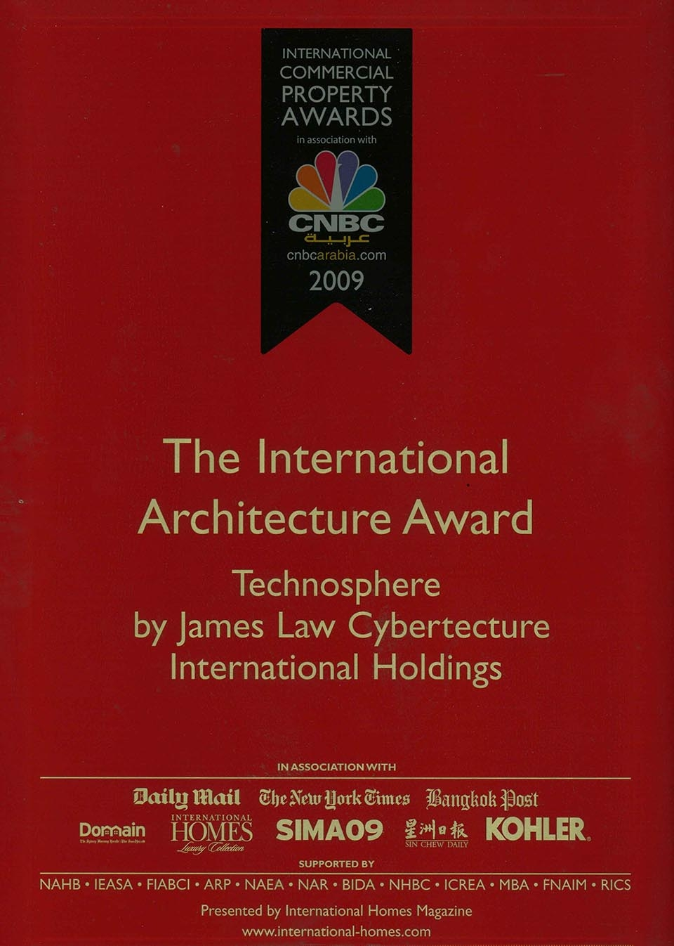 2009 CNBC International Commercial Property Awards - The International Architecture Award (Technosphere)