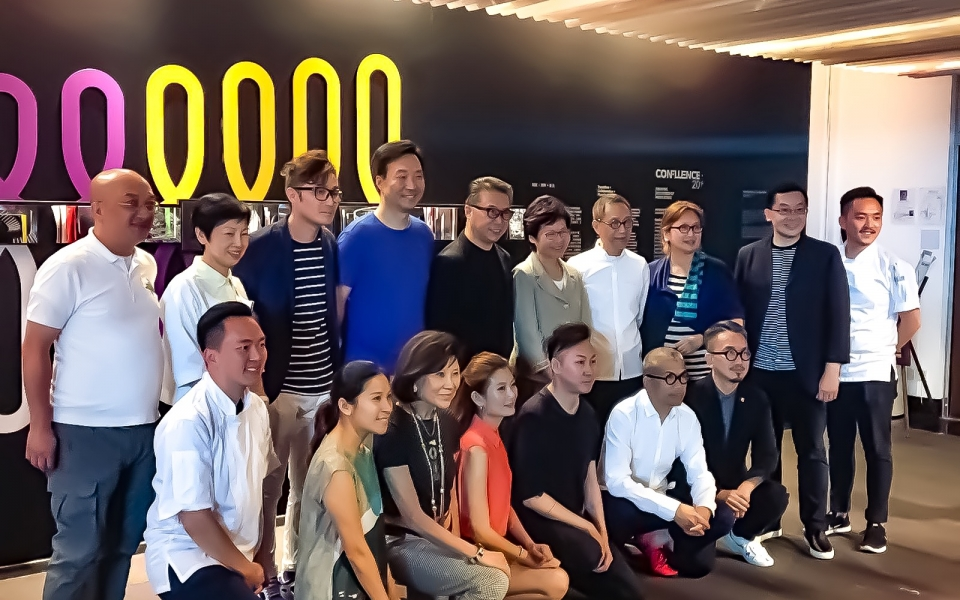 James Law & Confluence 20 Designers meets with Carrie Lam, CE Designate HK Government