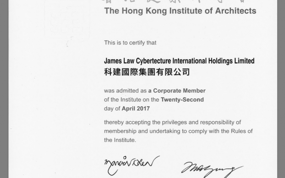 Hong Kong Institute of Architects accepts James Law Cybertecture as Corporate Member