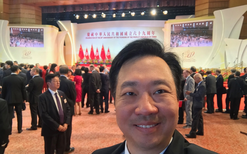 James Law attends celebration of the 69th Anniversary of Founding of The Peoples' Republic of China.